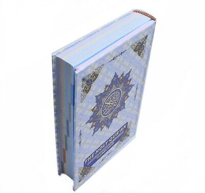 The Holy Quran Colour Coded Tajweed Rules Large Bold Letters 13 Lines Boxed Pack