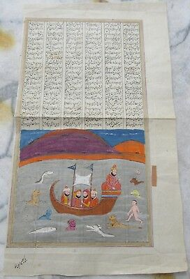 Large Interesting Antique 19Thc Indian Persian Manuscript Painting