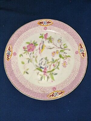 "Chinese Qing Long Dynasty ? Porcelain hand painted pink plate bowl approx 6.5""D"