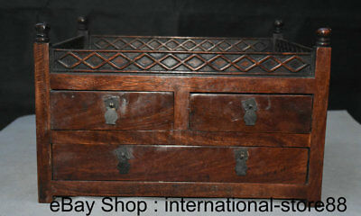 "13.2"" Old China Huanghuali Wood Carving Flower 3 Drawer Qing Dynasty Smoke Box"