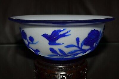 Vintage Chinese Carved Blue Overlay Peking Glass Covered