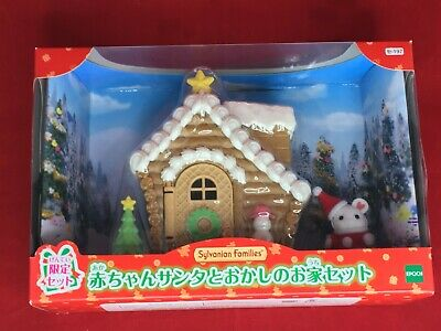 Sylvanian Families BABY SANTA MARSHMALLOW & CANDY HOUSE Christmas
