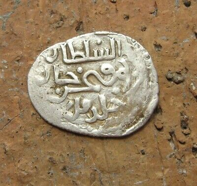 Ancient silver coin. Golden Horde Jani Beg khan 1341-1357.