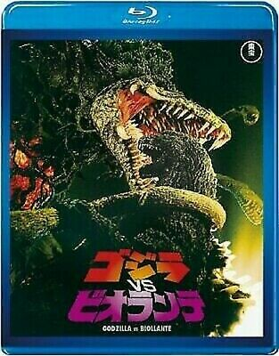[Blu-Ray] Godzilla Vs Biollante 60th Jubiläumsausgabe Japan