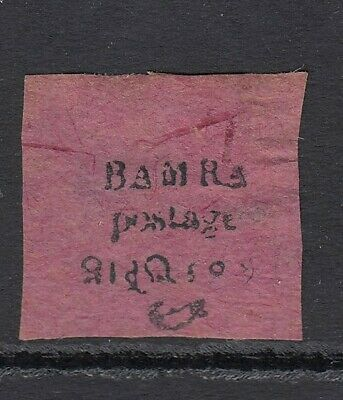 India Bamra State 1888 SG 2 unused