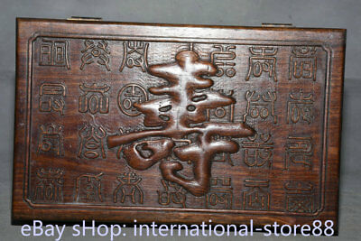 "12"" Old Chinese Huanghuali Wood Carved Longevity Word Luck Storage Box"