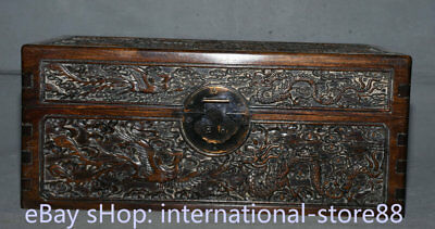 "16"" Old Chinese Huanghuali Wood Carved Palace Dragon Phoenix Jewel Case or Box"