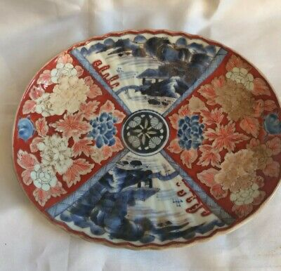 Large Antique Japanese Imari Plate Oval Dish,28Cm Across,Late 19Th Century Item
