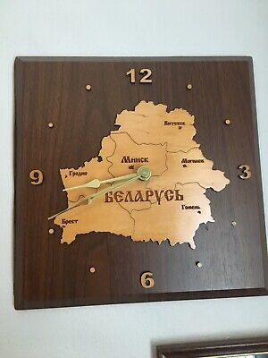 """Russian Wall Clock  """"Mother Russia"""" new motor and hands"""