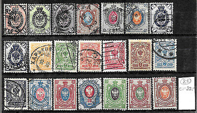IMPERIAL RUSSIA - a Group of Old Russian Stamps (n28) - Coat-of-Arms -  CV=22 -