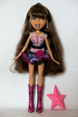 Bratz Wanted Yasmin Collectable Doll HTF UK Exclusive