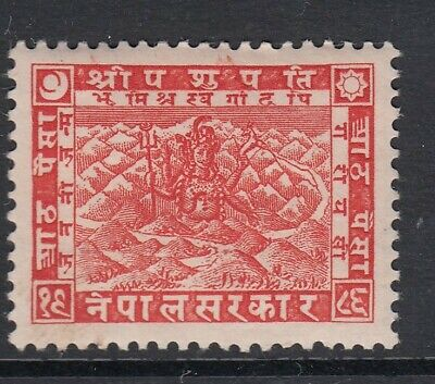 NEPAL STAMPS - 1907 - 1R Red - Mounted mint