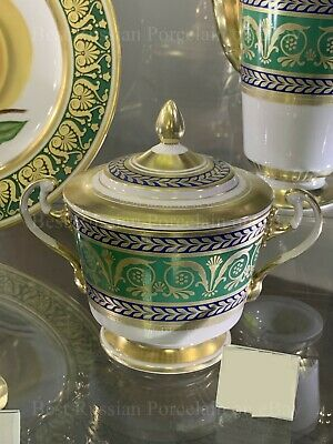Exclusive RUSSIAN Imperial Lomonosov Porcelain Sugar Bowl Golden 52 Emperor Gold