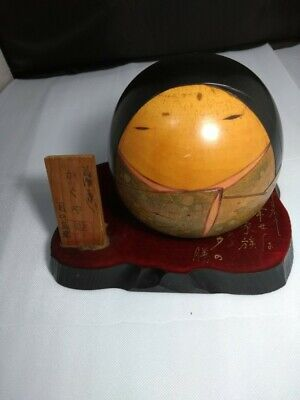 "KOKESHI Doll ""Sekiguchi Toua"" Japanese traditional crafts"
