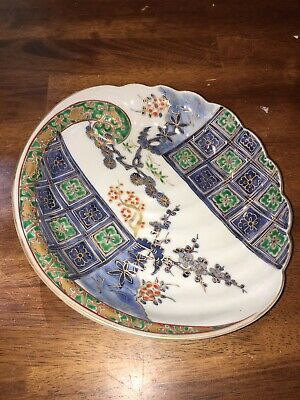 Antique Japanese Porcelain Unsigned Hand Painted Imari Bowl Flowers Meiji EC