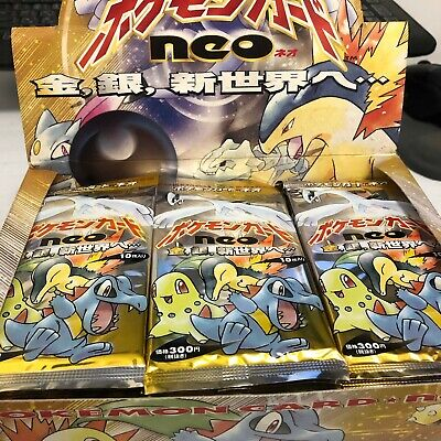 Pokemon Japanese Neo Genesis Booster Pack (FACTORY Sealed) 1 Pack GUARANTEE HOLO