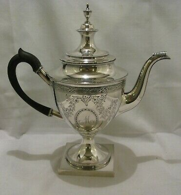EARLY AMERICAN STERLING SILVER URN SHAPED TEAPOT by S.KIRK & SON, CO. c.1900
