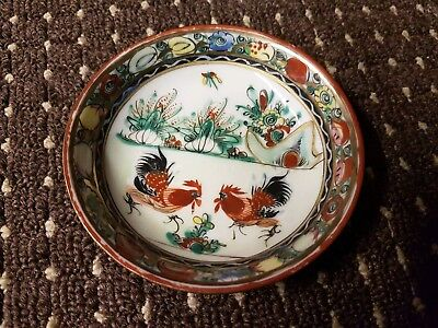 Beautiful Vintage Japanese Y.T Decorated in Hong Kong Multicoloured Gold Bowl