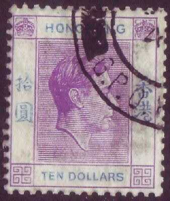 Hong Kong 1938 King George VI Used $10 - SG 162 - Please See Picture