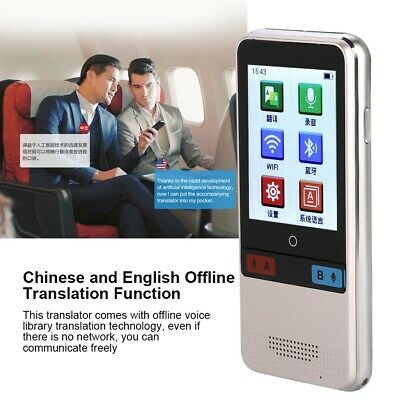 2.4IN Touch Screen Intelligent Translator with Dual Microphone Noise Reduction