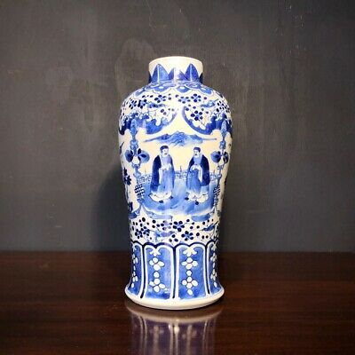 Chinese blue and white meiping shaped vase, figures & flowers, 19th c.