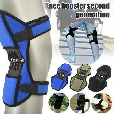 2nd Generation Power Knee Stabilizer Pad Lift Joint Support Rebound Spring Force