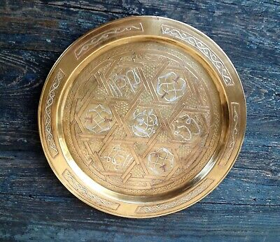Brass & Silver Inlay Antique Middle East Islamic Mamluk Engraved Cairoware Tray