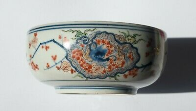 Fine 18th C Japanese Imari Bowl Kakiemon