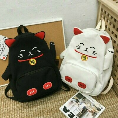Lady Girls Cat Bag Backpack Lolita Japanese Student School Kawaii Canvas Fashion