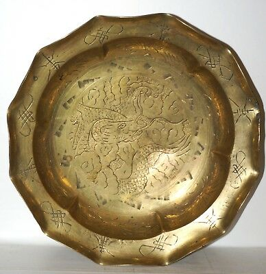 Vintage Brass Bowl Large Decorative Brass Plate 8.25 Inches Wide Boho Decor