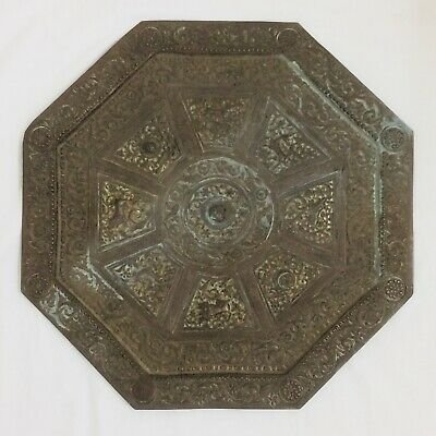 19thC Anglo Asian LARGE Bronze Astrological CHARGER Sun Moon Phase Lions Nature