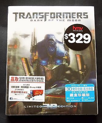 Transformers : Dark Of The Moon - Hk Lenticular Slipcase Blu-Ray Steelbook * New