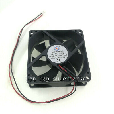80mm/80x80x25mm 12V Computer/PC/CPU Silent Cooling Case Fan O.2A