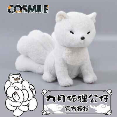 非人哉 Fei Ren Zai Gumiho 九月 September Nine-tailed Fox Doll Toy Mythical Character