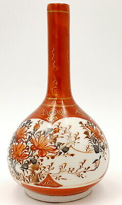 Antique Japanese Kutani porcelain vase