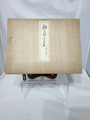 Superb rare Large Japanese Antique 19th/20thc woodblock print Concertina book