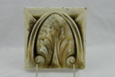 Antique Majolica Providential Tile Works Trenton White