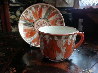 Antique Japanese Imari Kutani Signed Cup & Saucer Meiji Period Sage Design -