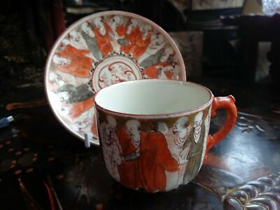 Antique Japanese Imari Kutani Signed Cup & Saucer Meiji Period Sage Design ...