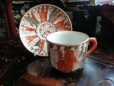 Antique Japanese Imari Kutani Signed Cup & Saucer Meiji Period Sage Design . -.