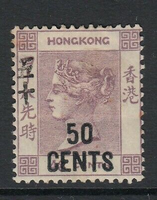 SG 49 Hong Kong 1891 50 cent on 48cent Dull Purple  mounted mint CAT £80