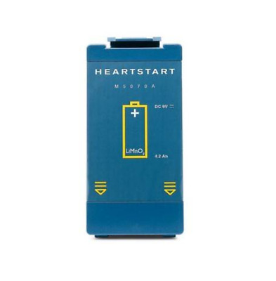 Philips HeartStart AED M5070A Battery FRX/Home/OnSite 10-2021 NEW! BRAND NEW!