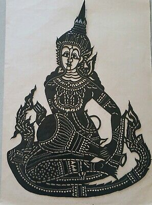 Antique Vintage Leather Original Thai Shadow Puppet (6 Internal Reference #)