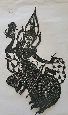 Antique Vintage Leather Original Thai Shadow Puppet (9 Internal Reference #)