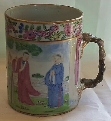 Chinese Cantonese vintage pre Victorian oriental antique Jesuit tankard mug