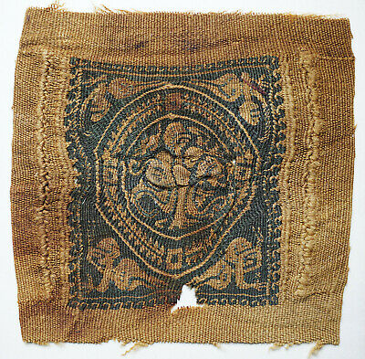 Ancient Coptic Textile Fragment - Emblem, Animal Pattern, Egypt, Christian Arts