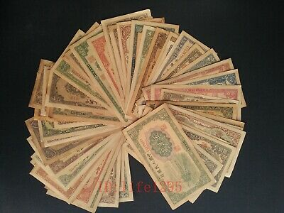 Collection Old Chinese Ancient Dynasty Paper Money a set 60 Antique Money Coins