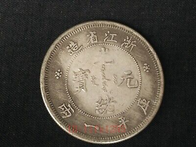 Collection Ancient Silver Nickel Old Chinese Dynasty Bronze Wonderful Gift
