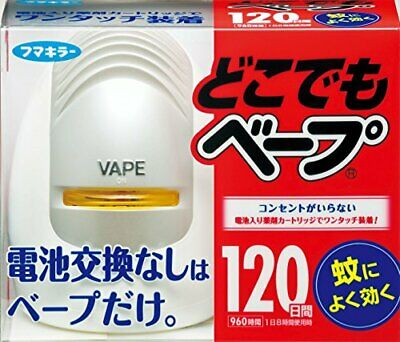 Anywhere Anti Mosquito 120 Days Silver Dokodemo Vape Japan Import