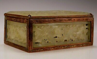 Antique Chinese Copper & Carved Jade Stone Jewelry Trinket Box